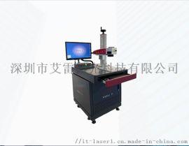 全能型光纤激光打标机