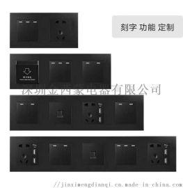 2.0黑色铝拉丝开关面板 酒店床头连体开关插座