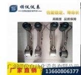 上海精密气体流量计供应商
