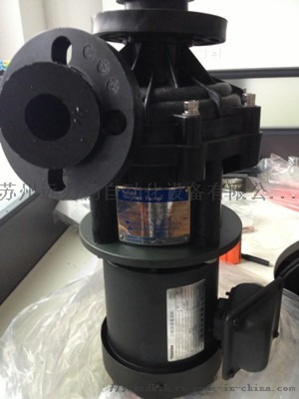 易威奇磁力泵MX-403CV5-2质保一年