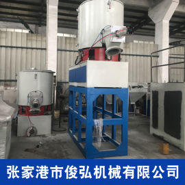 厂家直销SHR高速混合机 PVC塑料颗粒高速混合机
