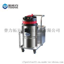 无锡普力拓 铁屑地面吸水电瓶充电式工业吸尘器