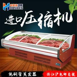 上海超市鲜肉柜展示柜