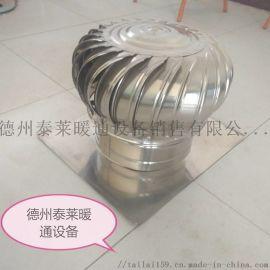 旋流型屋顶自然通风器QM-600/700/800