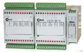 CONTROL CONCEPTS电源PL2S10