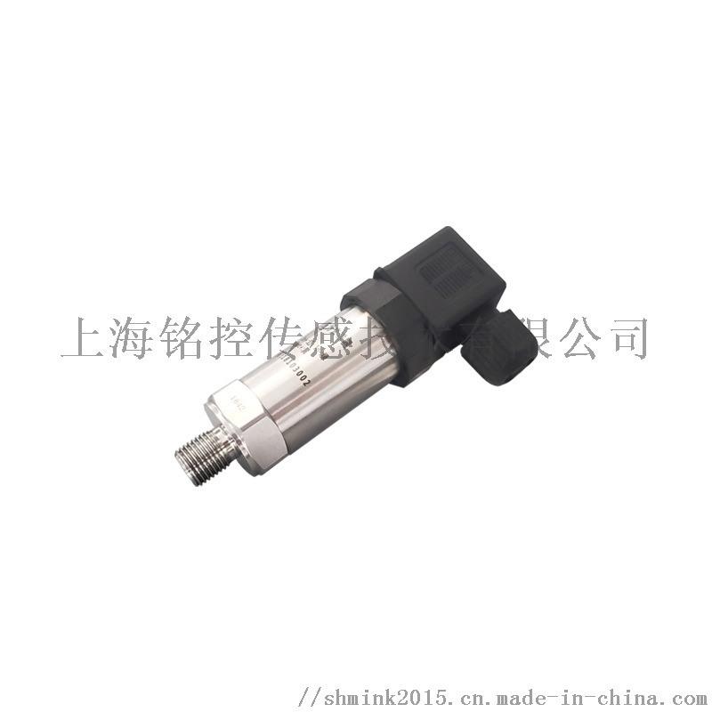 MD-G102 高精度通用压力传感器