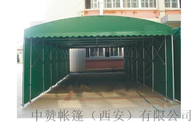 西安中赞篷业生产雨棚、帐篷、推拉蓬、彩棚、阳光棚等
