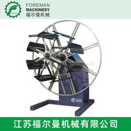 管材收卷机 单、双工位收卷机