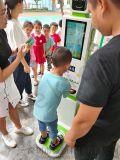 湛江晨檢機器人幼兒園廠家報價,手足口視力篩查晨檢機