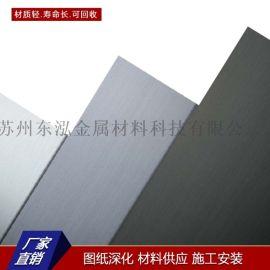 钛锌屋面板 荷兰耐德锌 钛锌板价格提供