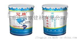 新贵大松香水厂家-慢干稀释剂