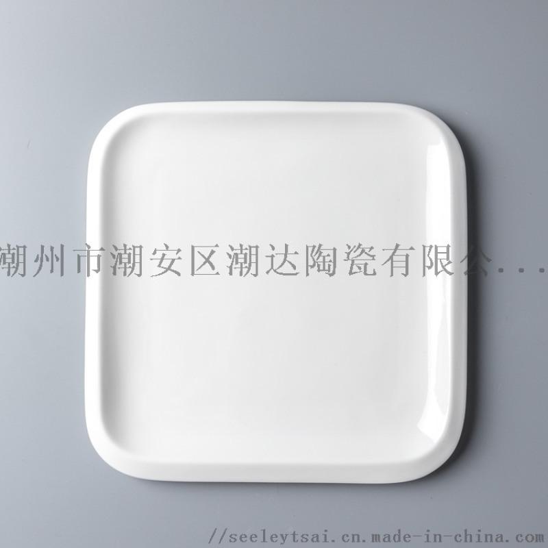万豪英式正方陶瓷 圆边