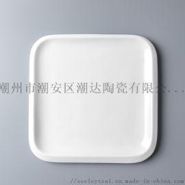 萬豪英式正方陶瓷 圓邊