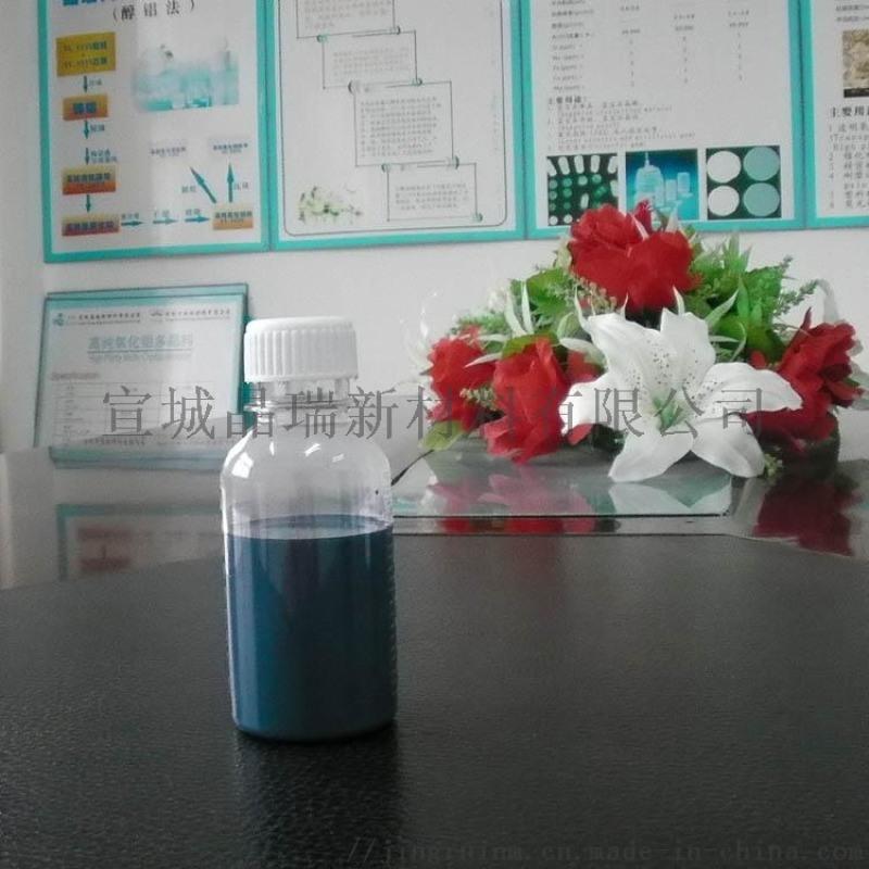 安徽宣城厂家直销纳米ATO水分散液 ATO浆料