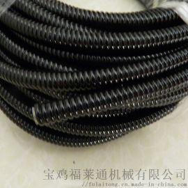 中山市销售包塑镀锌金属软管  DN20穿线蛇皮管