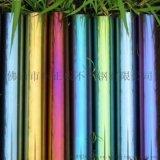 山東不鏽鋼彩色管定製 供應201不鏽鋼度色管