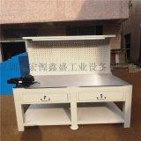 【钢板工作台】钢板工作台厂家_钢板工作台