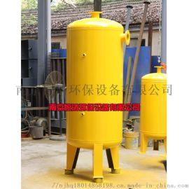 供应**净化 汽水分离器