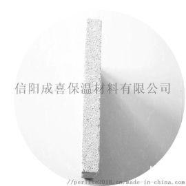 憎水珍珠岩保温板 膨胀珍珠岩保温板