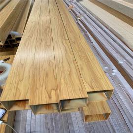 长方形线条木纹铝格栅 矩形管型材铝格栅特点