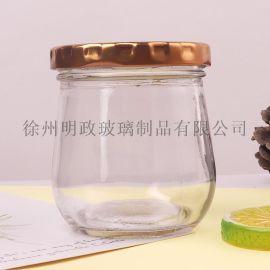 玻璃瓶蜂蜜瓶燕窝瓶密封罐酱菜瓶