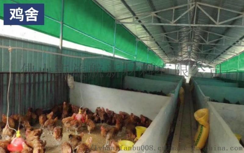 防寒手动卷帘布 蔬菜大棚养殖猪场畜牧卷帘布