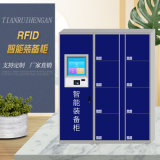 济宁单J智能装备柜厂家 智能装备存放柜定制公司