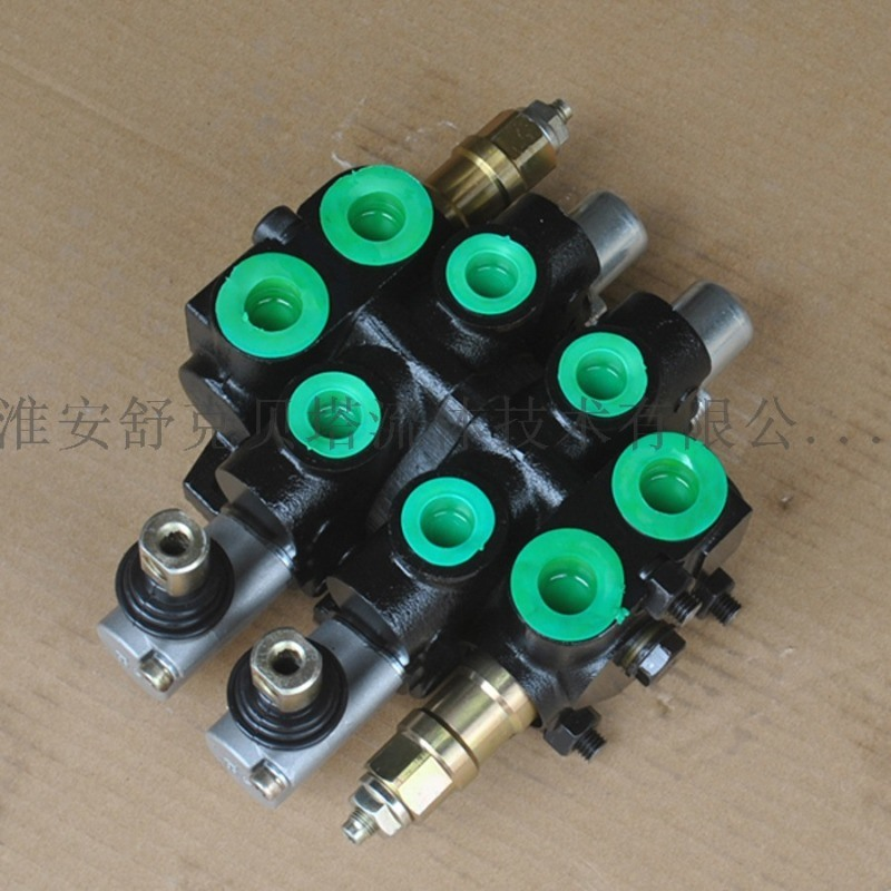 ZCDB15-4OT系列液压多路阀