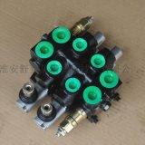 ZCDB15-4OT系列液壓多路閥
