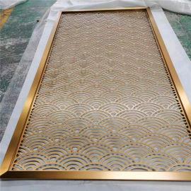 大堂隔断金属铝材装饰品 中庭隔断金属雕刻产品