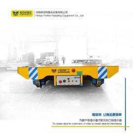 模具平移车 供应15吨平板牵引车 工业电动输送平台