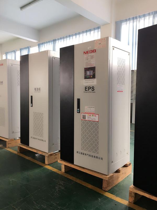 EPS-5KW6KW7KW8KW单相三相电源柜