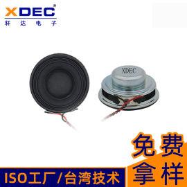 轩达扬声器40mm音箱广告机4Ω3瓦圆形喇叭高品质
