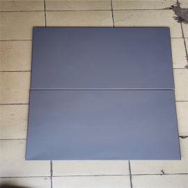 0.8厚铝扣板白色吊顶 斜边铝扣板白色效果