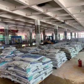现货厂家 高渗透性 高强聚合物砂浆 中德新亚