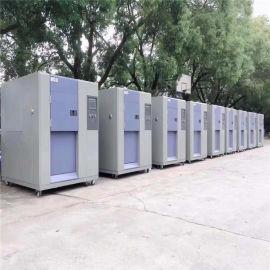 爱佩科技 AP-CJ 三槽式高低温冲击试验箱
