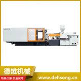 海雄注塑机 HXM730-II吨 伺服注塑成型设备