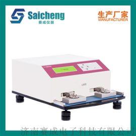 印刷墨层耐磨性扇形磨擦试验机