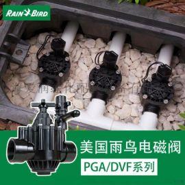 美国雨鸟150PGA电磁阀