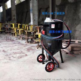 喷砂机厂家,管道钢结构除锈高压移动喷砂机