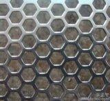 廠家直銷裝飾鋁合金不規則衝孔板 外牆防護藝術穿孔板