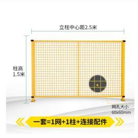 车间隔离网仓库防护网室内护栏网喷塑铁丝网仓储安全网