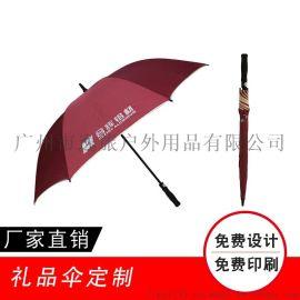 广告遮阳伞手撑太阳伞户外广告伞定制