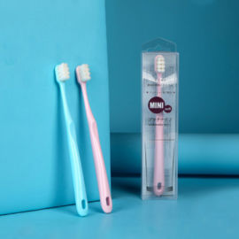 万根毛软毛牙刷超细软孕妇成人情侣单只装牙刷