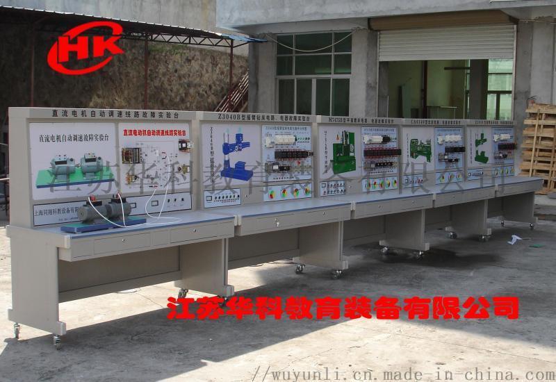 直流電機自動調速線路故障實驗臺