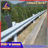 河北波形梁护栏市场 全国销售镀锌喷塑护栏板