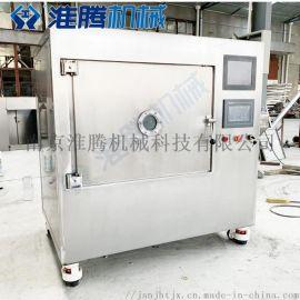 淮腾 中小型微波真空烧结炉干燥箱 品质保证