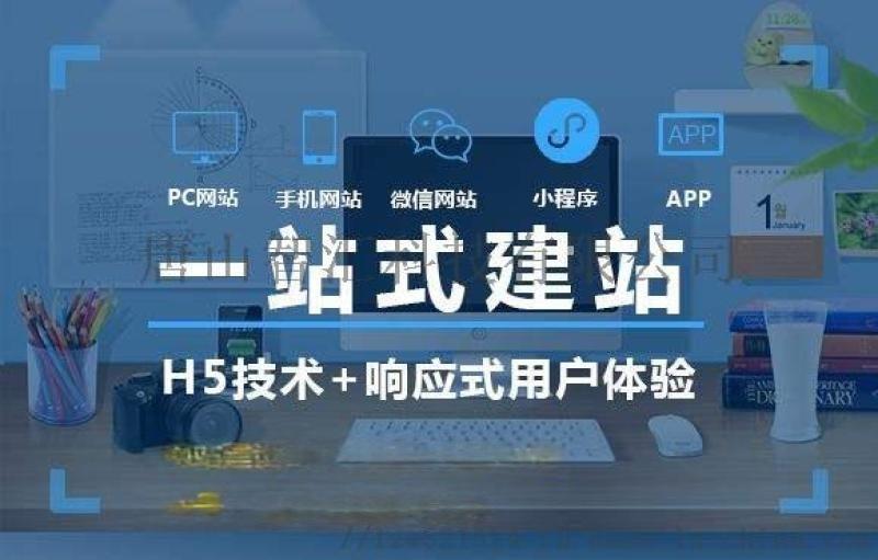 绪美微商系统APP软件开发