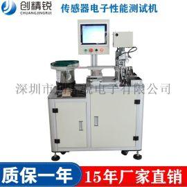 全自动检测机 智能检测 传感器电子元器件自动检测机