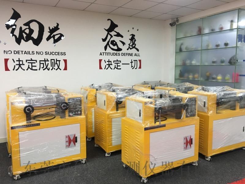 小型開放式煉膠機供應  實驗室打樣專用